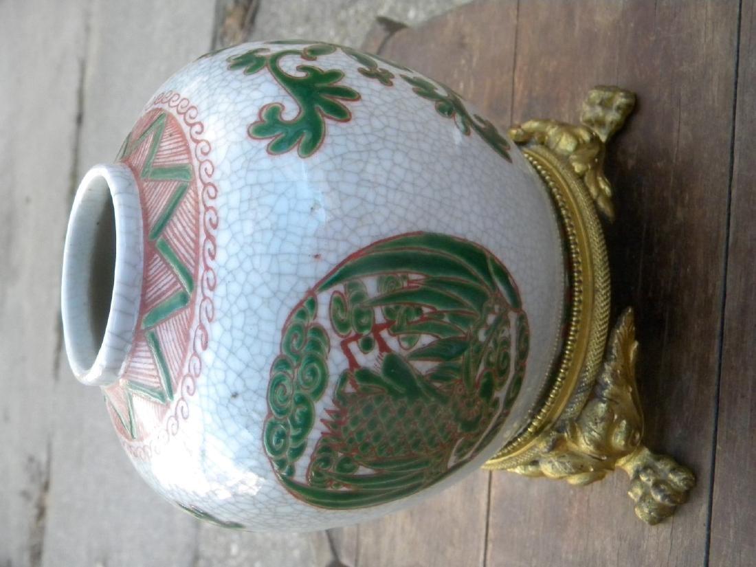 Antique Chinese Pink Glazed Famille Rose Vase - 3
