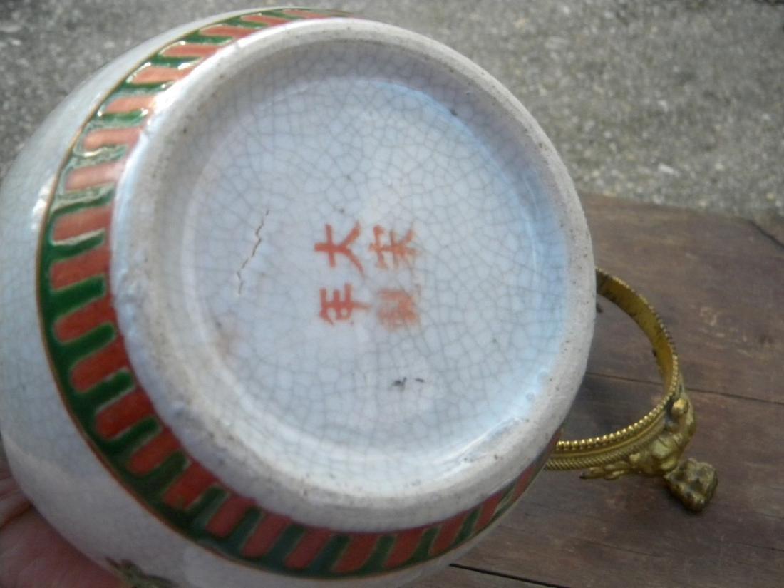 Antique Chinese Pink Glazed Famille Rose Vase - 4