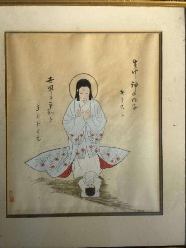 Antique Japanese God Painting Framed
