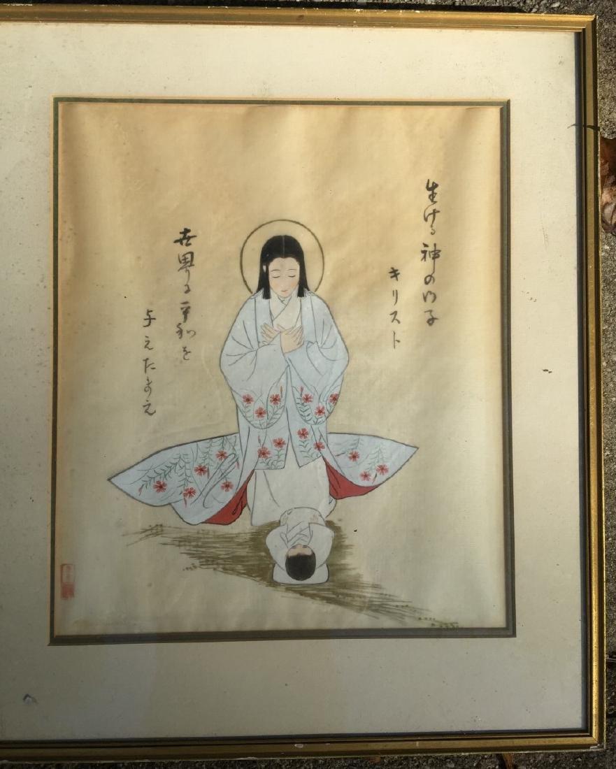 Antique Japanese God Painting Framed - 2