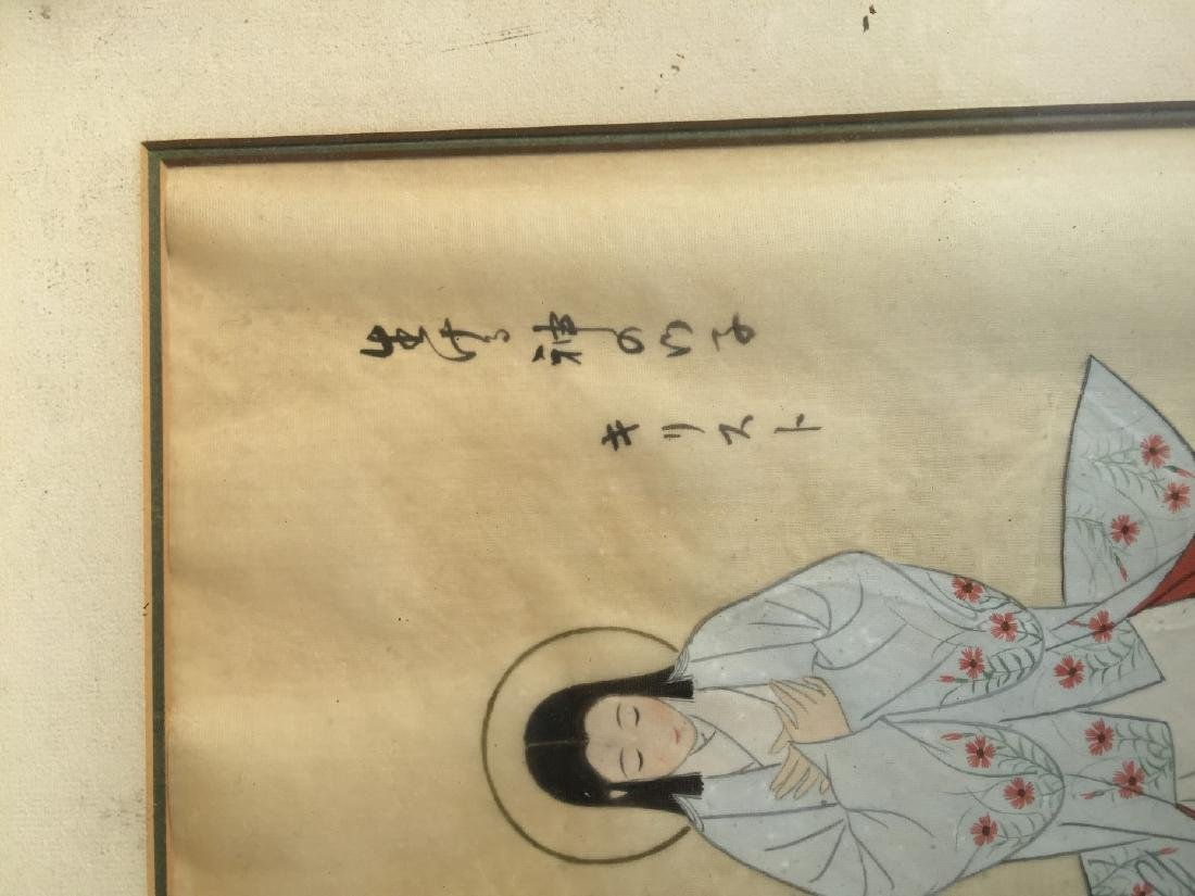 Antique Japanese God Painting Framed - 4