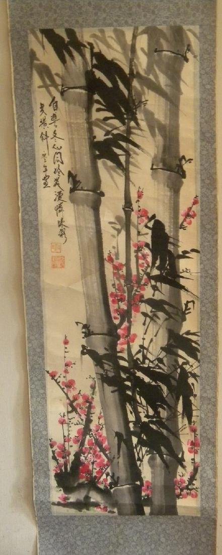 Vintage Chinese Painting of Bamboo and Flower