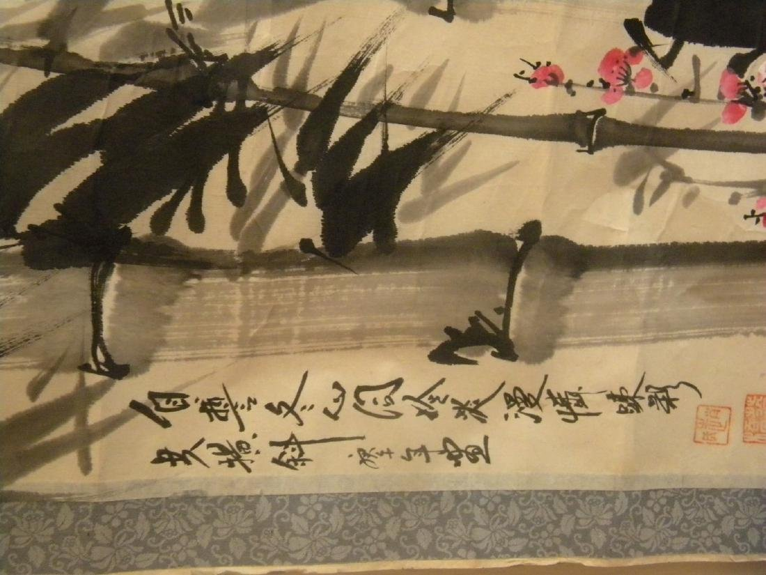 Vintage Chinese Painting of Bamboo and Flower - 2