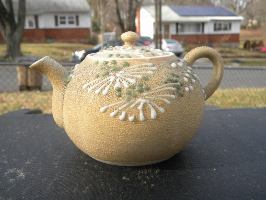 Antique Teapot - 3