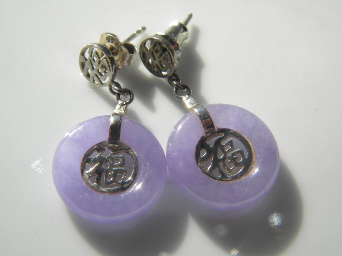 Pair of Antique Natural Purple Jadeite Earrings