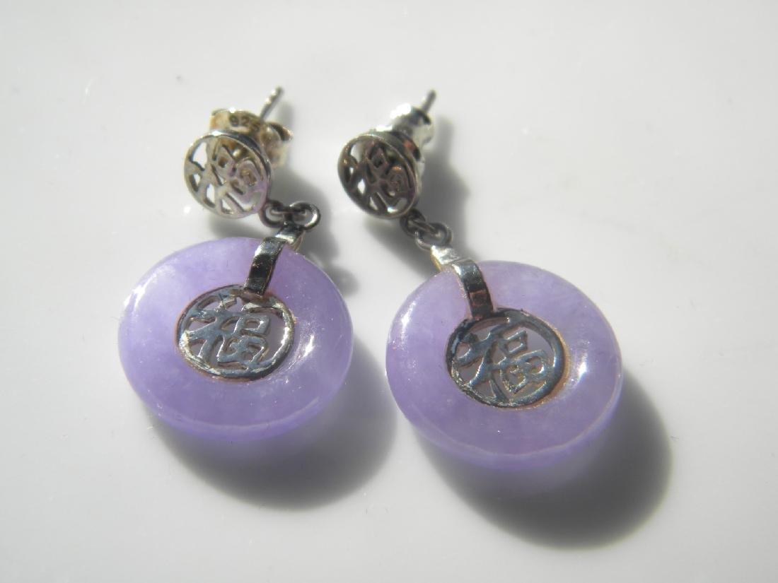 Pair of Antique Natural Purple Jadeite Earrings - 2