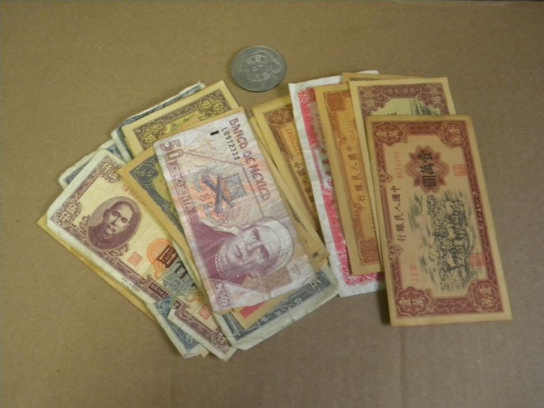 Group of Chinese Money and Coins - 3