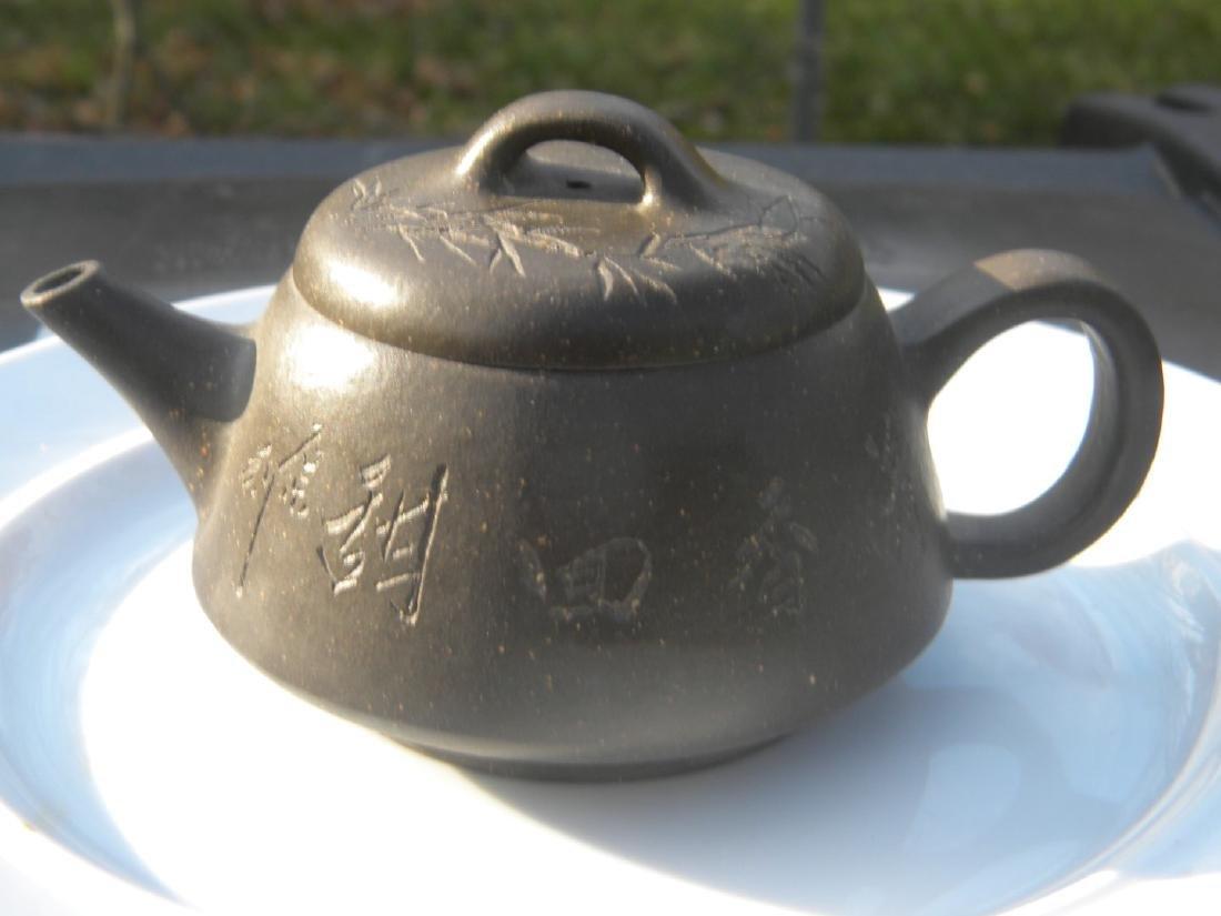 Antique Chinese Yixing Zisha Bamboo Teapot - 2