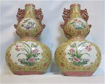 Pair of Chinese porcelain wall pocket vases