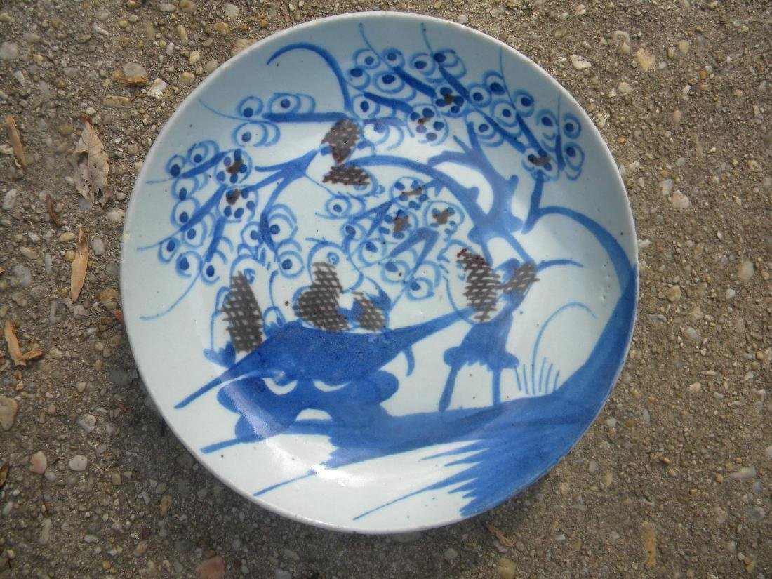 Antique Chinese Blue and White Plate Ming Dynasty