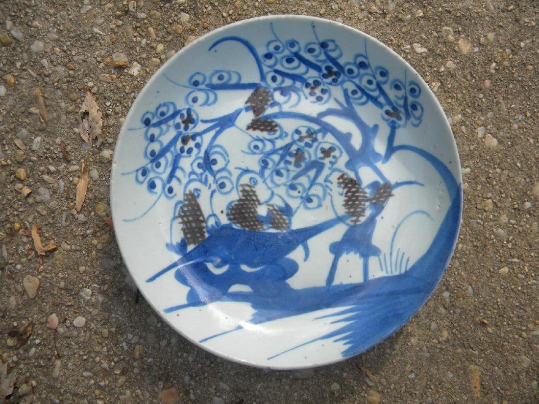 Antique Chinese Blue and White Plate Ming Dynasty - 2