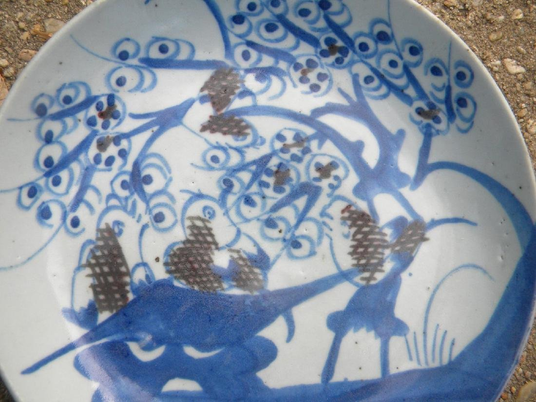 Antique Chinese Blue and White Plate Ming Dynasty - 5