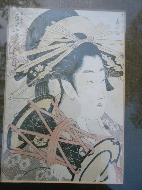 Antique Japanese Beauty Painting