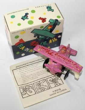 Pink Windup Training Plane Airplane MS011 in Original