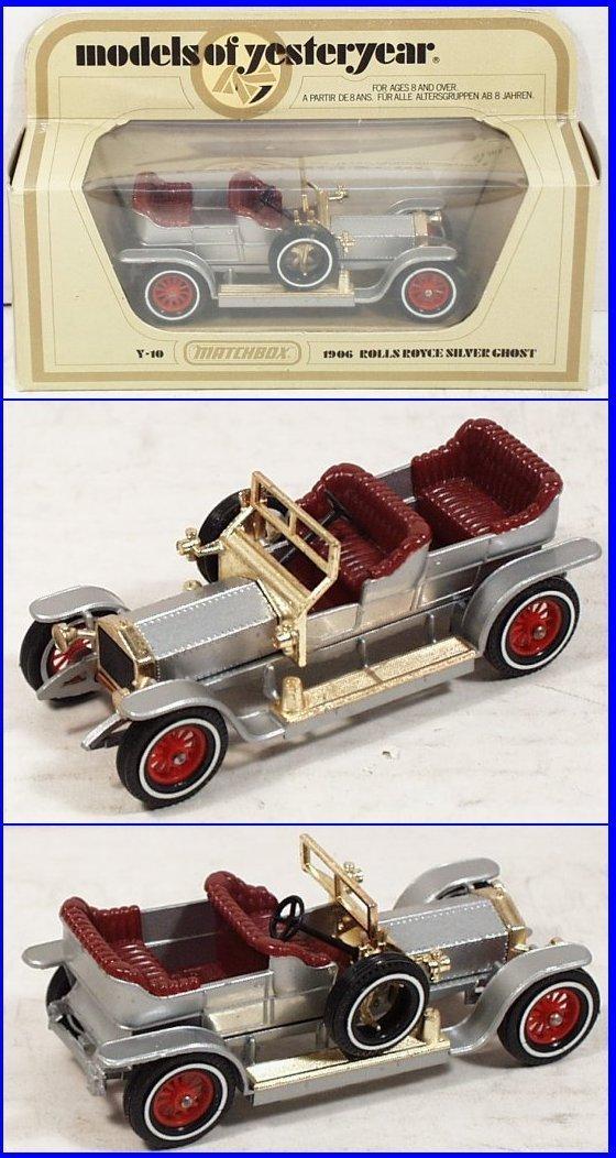Matchbox 1906 Rolls Royce Silver Ghost Y10-4-15