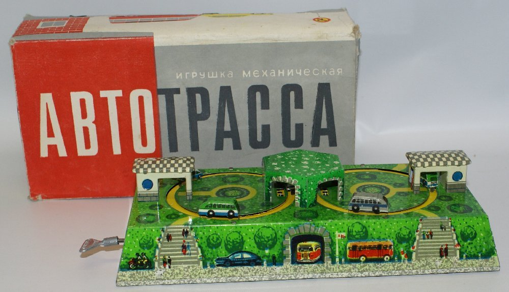 ABTOTPACCA Russian Tin Windup Car / Bus Station