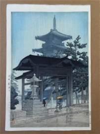 Hasui -Zentsu ji Temple in Sanuki Province 1ST EDITION