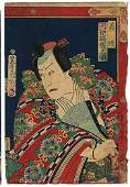 Original Kunichika (1835 - 1900) Japanese Woodblock Pri