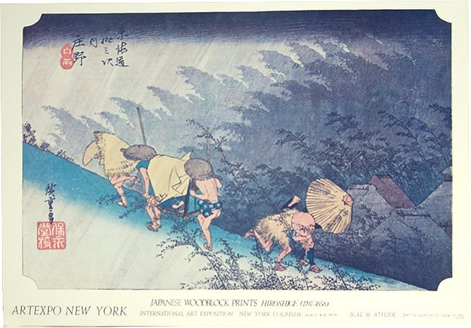HIROSHIGE 1797-1858 SHONO (23 x 35)
