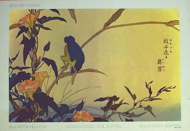 JAPANESE PRINT ANON BIRDS AND FLOWERS # 1