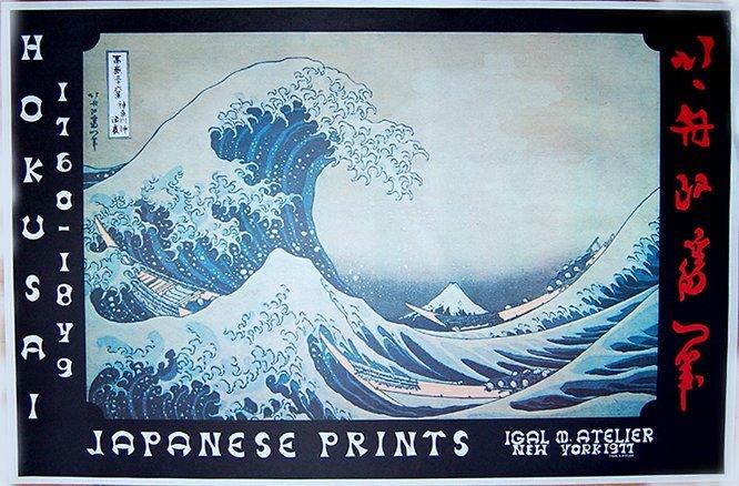 "HOKUSAI \""THEGREAT WAVE AT KANAGAWA\"""