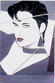 NAGEL\\\'S COMMEMORATIVE ORIGINAL SERIGRAPH #11