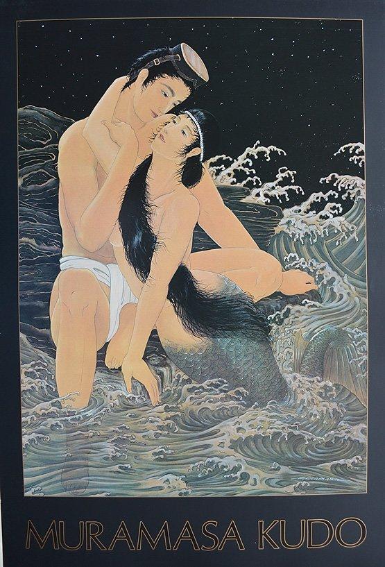 """MURAMASA KUDO (b. 1948) JAPANESE """"MEMRMAID"""""""""""