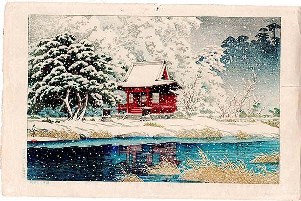 KAWASE HASUI - SNOWY INOKASHIRA, BENTEN