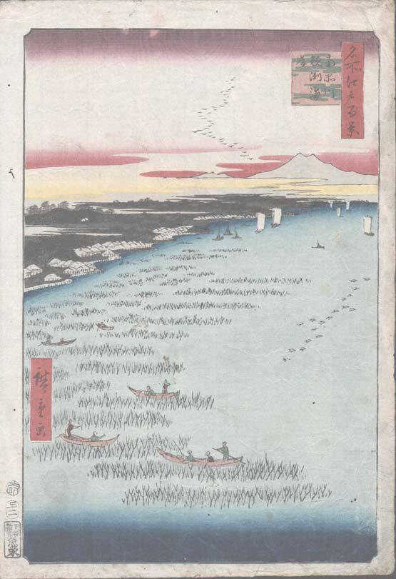 HIROSHIGE 100 VIEWS OF EDO. OBAN, TATE-E,