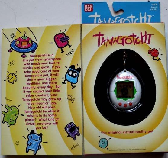 "BANDAI ""TAMAGOTCHI"" VIRTUAL TOY (WHITE & GREEN)"