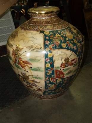 Large Oriental Porcelain Vase