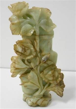 Vintage Apple Green Jade Urn Vase with Lid