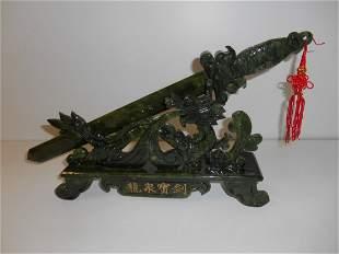 Jade Sword with Jade Display Stand