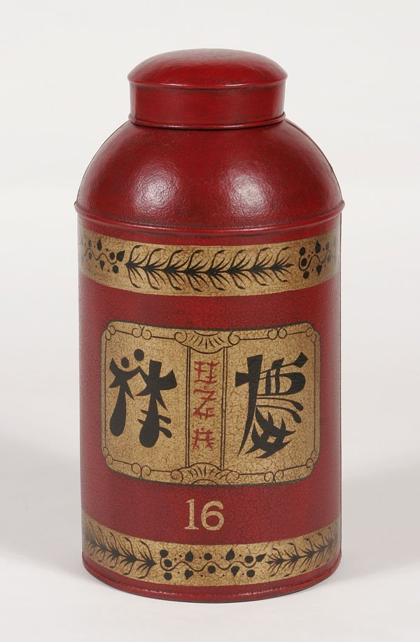 202: Pair of Chinese tin tea urns, Chinese Red