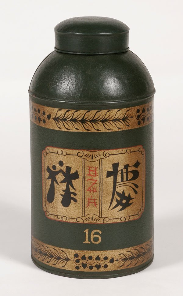203: Pair of Chinese tin tea urns, Hunter Green