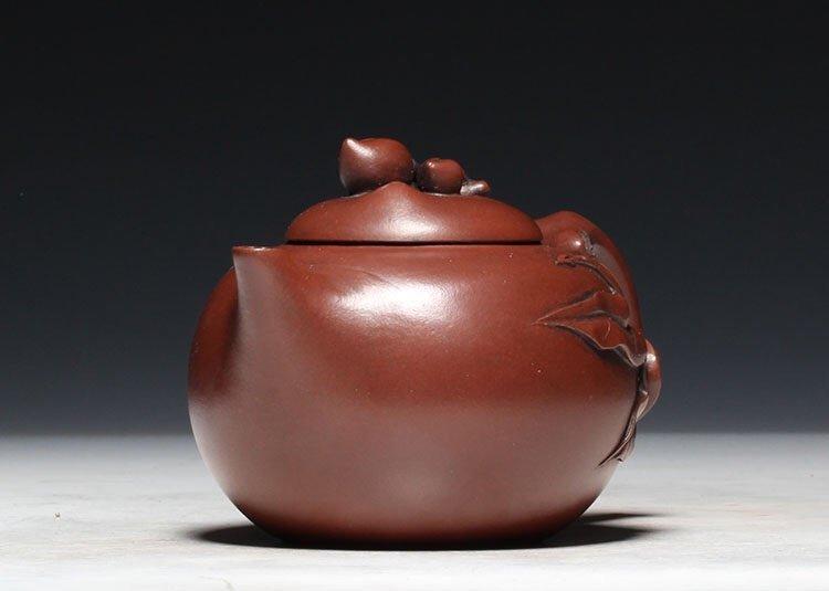 Chinese Carved Yixing Zisha Teapot - 2