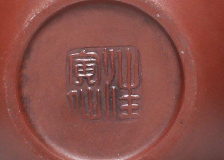 Chinese Carved Yixing Zisha Teapot - 8