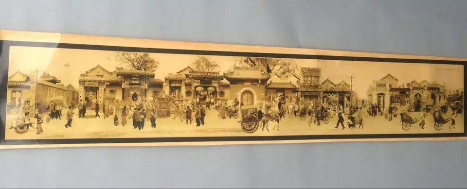 Old Chinese 'Beijing Hutong' Picture