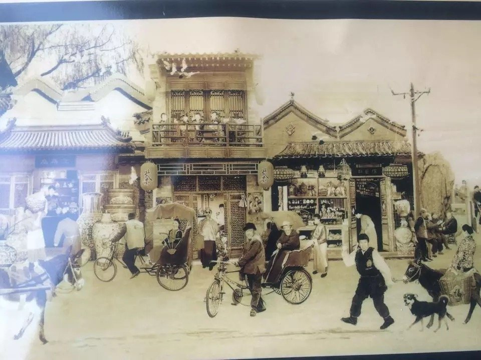 Old Chinese 'Beijing Hutong' Picture - 2