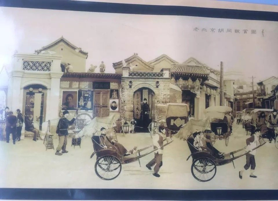 Old Chinese 'Beijing Hutong' Picture - 3