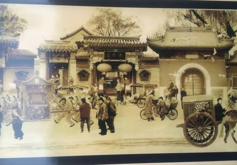 Old Chinese 'Beijing Hutong' Picture - 4