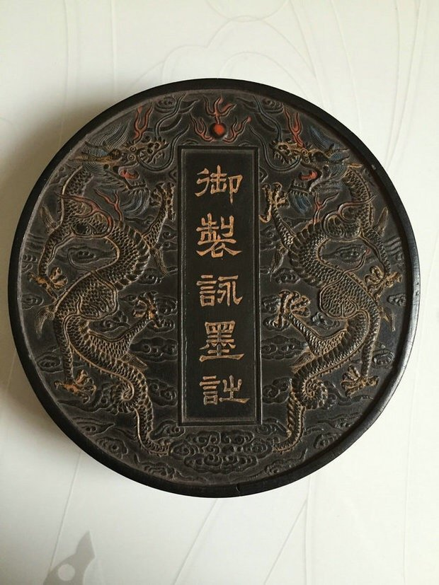 Antique Chinese Huizhou Carved Ink Plate