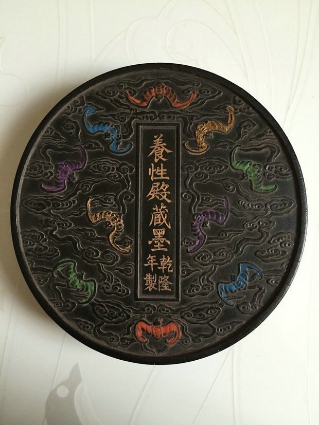 Antique Chinese Huizhou Carved Ink Plate - 2