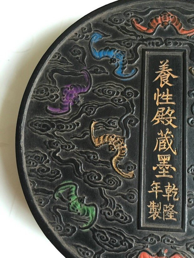 Antique Chinese Huizhou Carved Ink Plate - 3