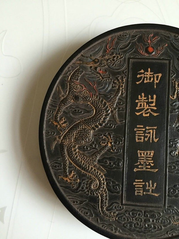 Antique Chinese Huizhou Carved Ink Plate - 4
