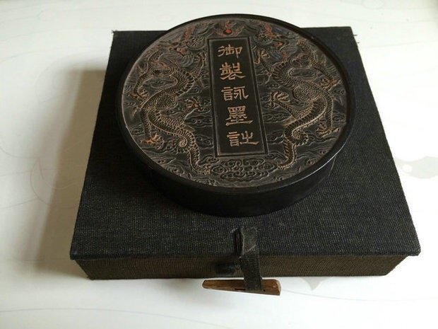 Antique Chinese Huizhou Carved Ink Plate - 5