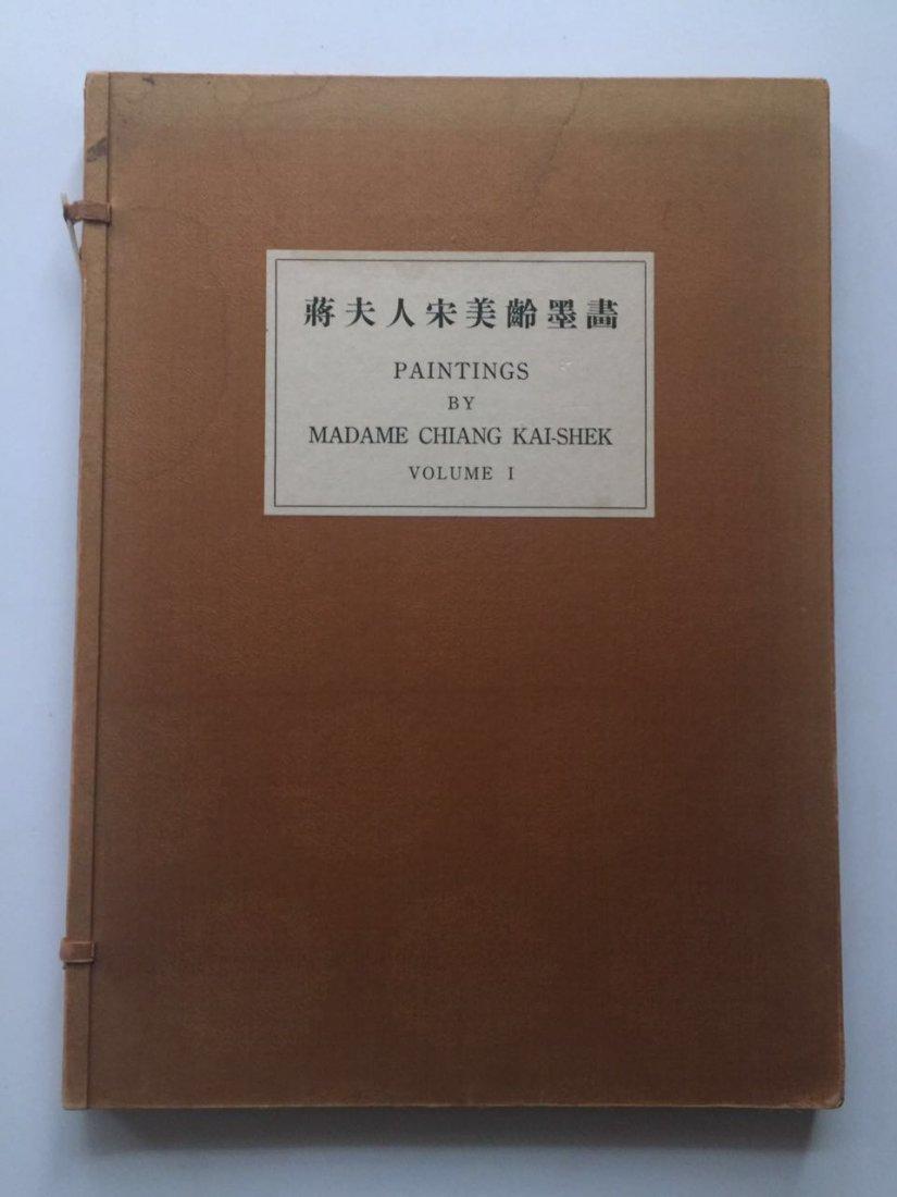 Chinese Album 'JiangfurenSongmeilingmohua'