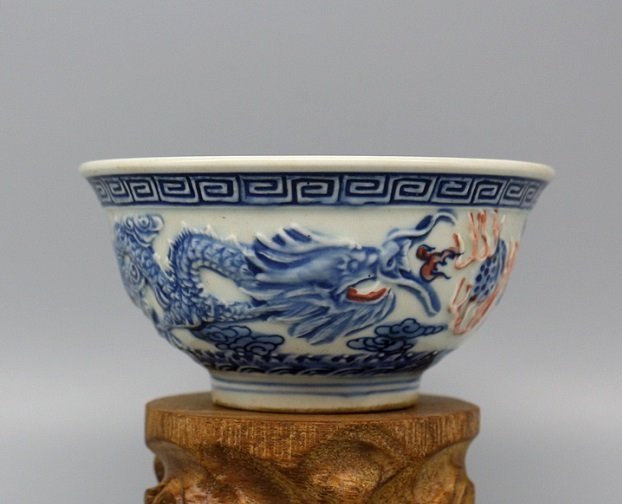 Antique Chinese Copper-Red Blue and White Bowl