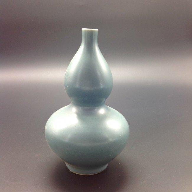 Description A Celadon-Glazed Double-Gourd Vase