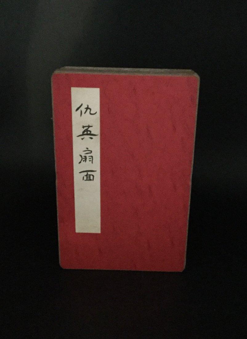 Chinese Fan Album